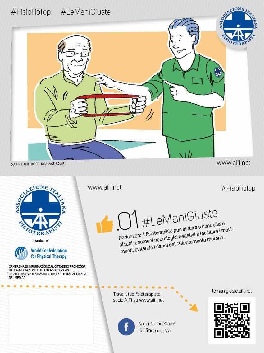 Cartolina #FisioTipTop 01
