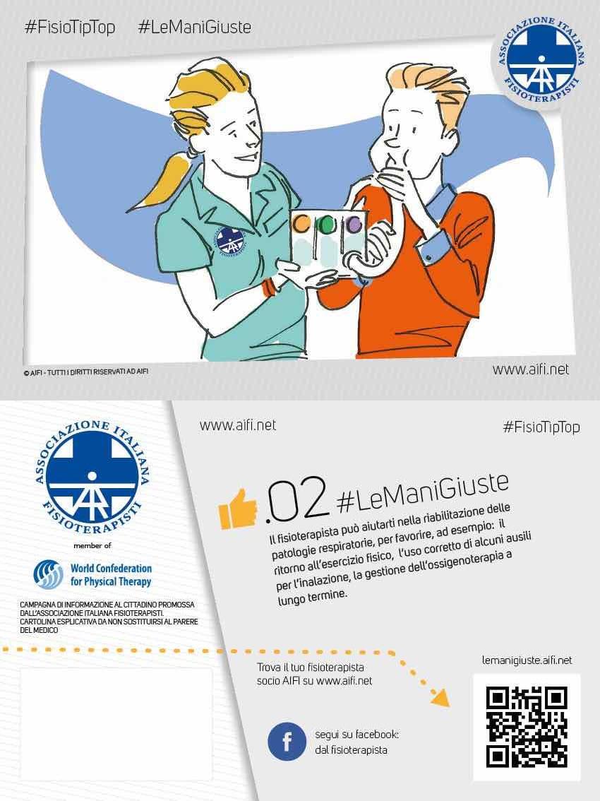 Cartolina #FisioTipTop 02