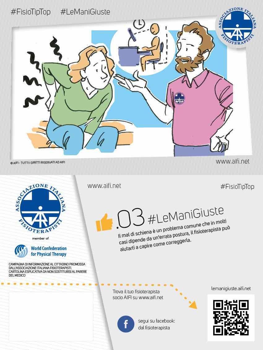 Cartolina #FisioTipTop 03