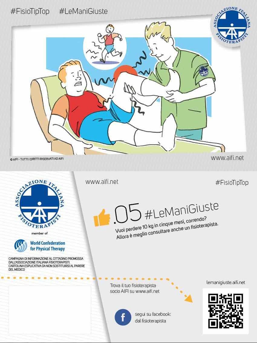 Cartolina #FisioTipTop 05