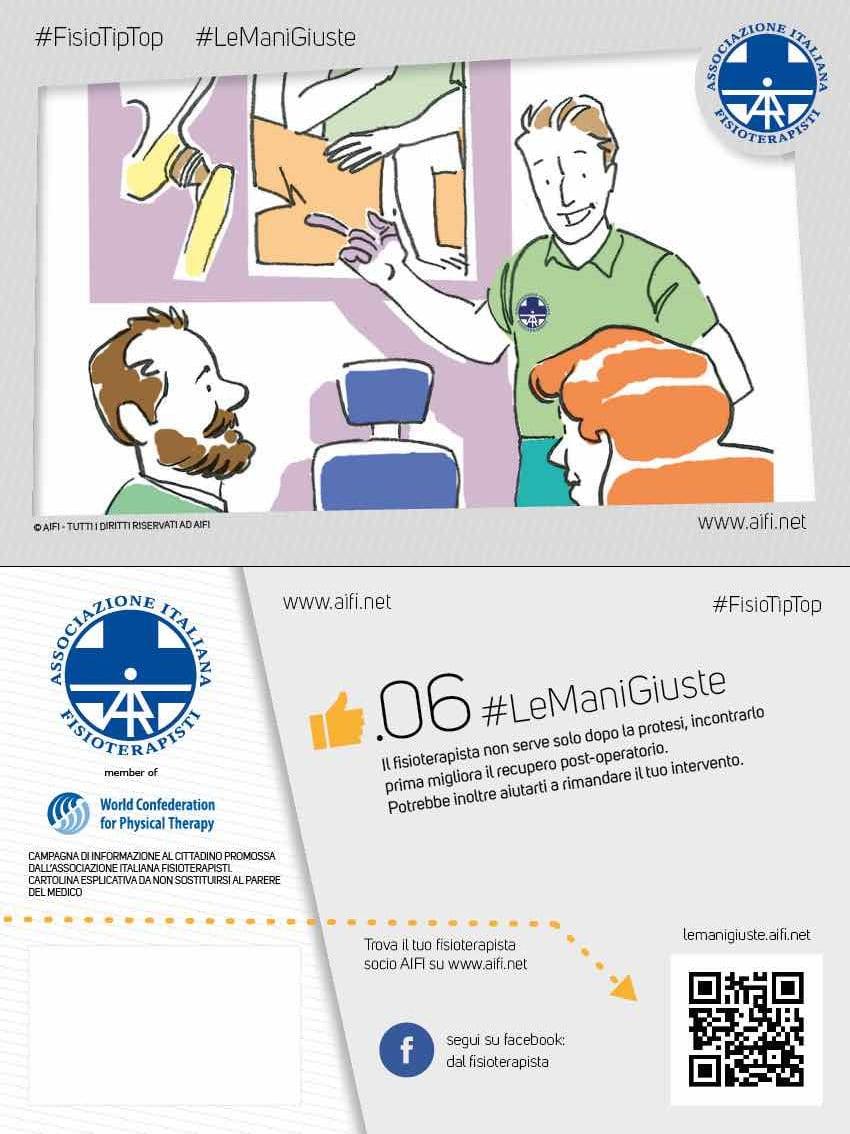 Cartolina #FisioTipTop 06