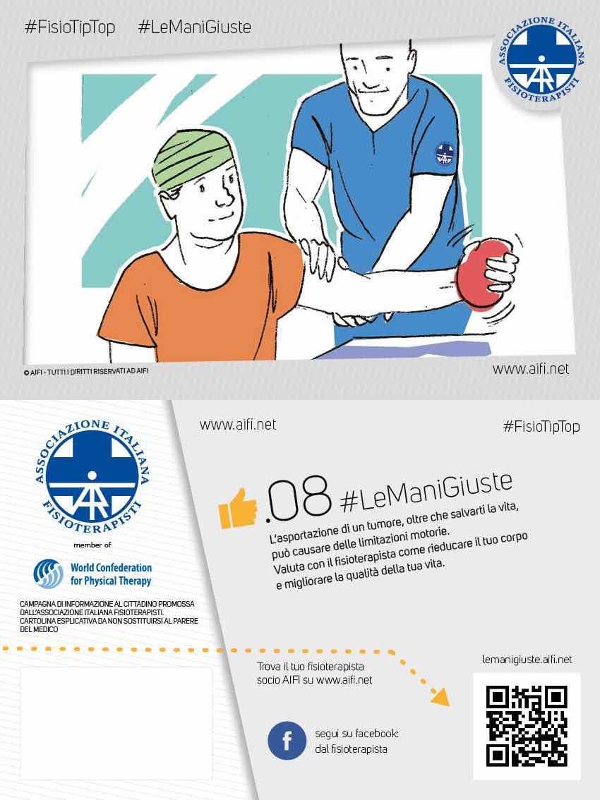 Cartolina #FisioTipTop 08