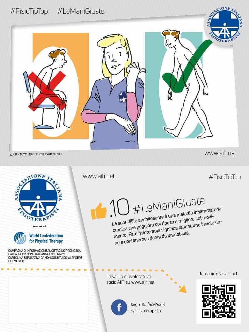 Cartolina #FisioTipTop 10