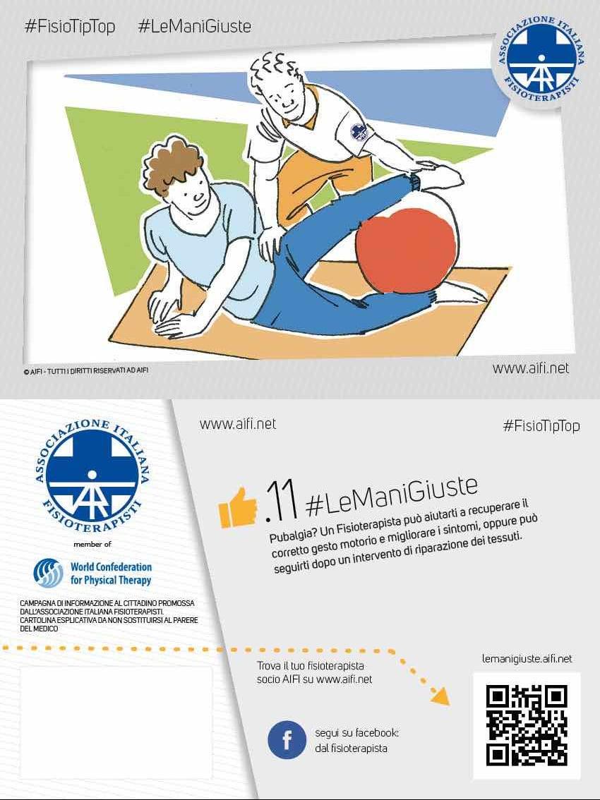 Cartolina #FisioTipTop 11