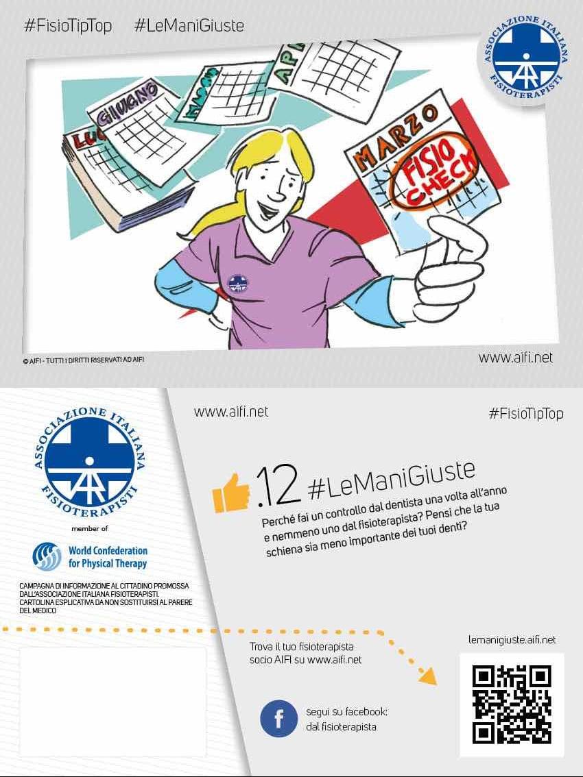 Cartolina #FisioTipTop 12