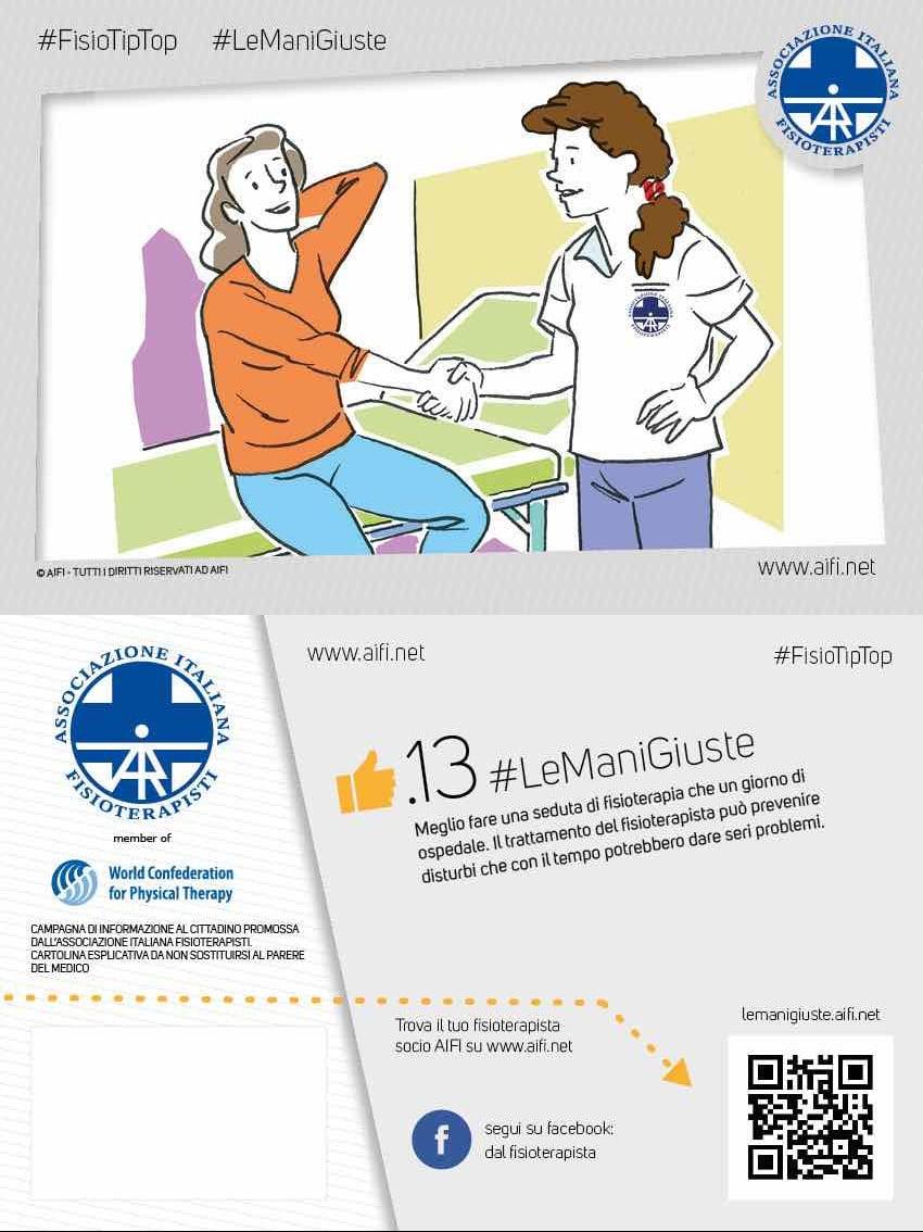 Cartolina #FisioTipTop 13