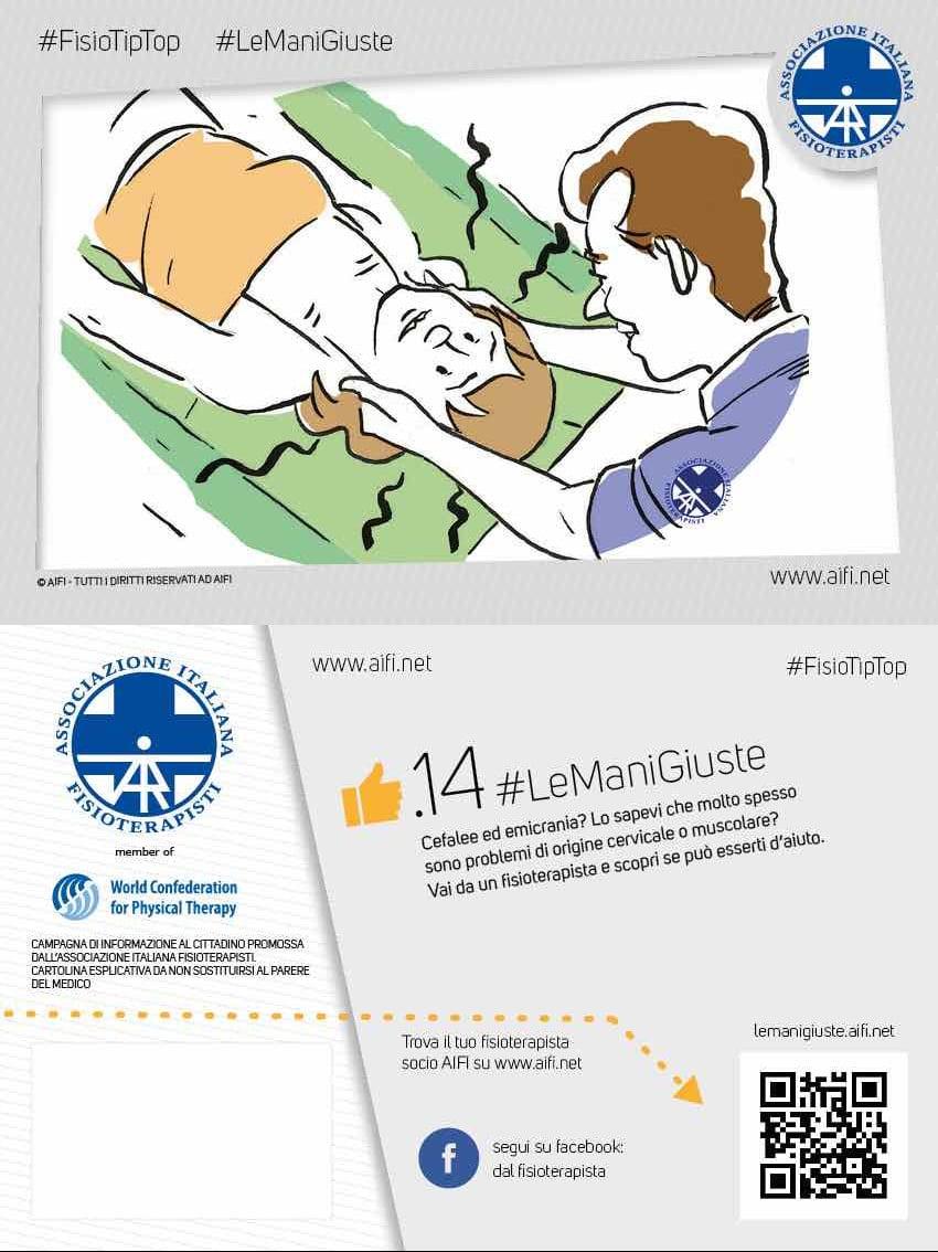 Cartolina #FisioTipTop 14