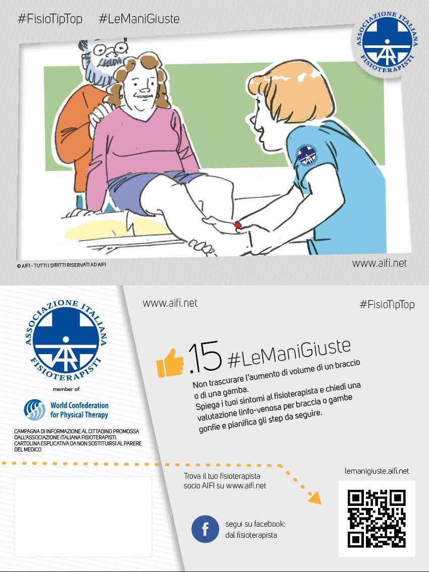 Cartolina #FisioTipTop 15