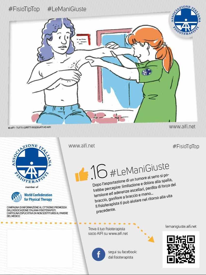 Cartolina #FisioTipTop 16