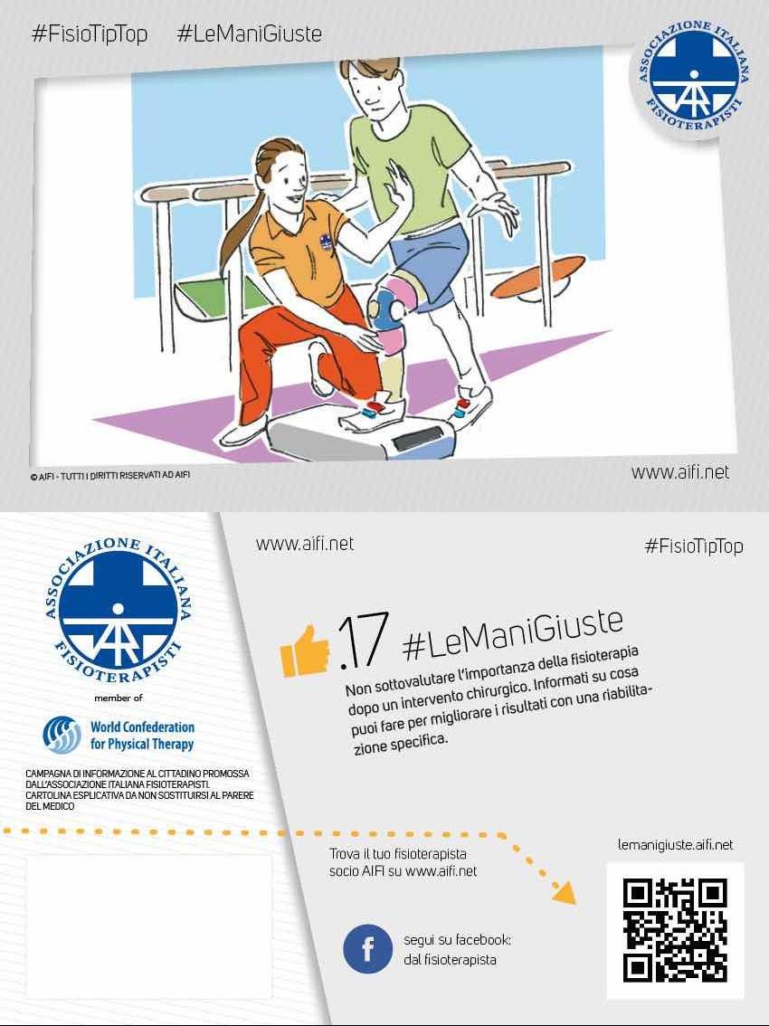 Cartolina #FisioTipTop 17