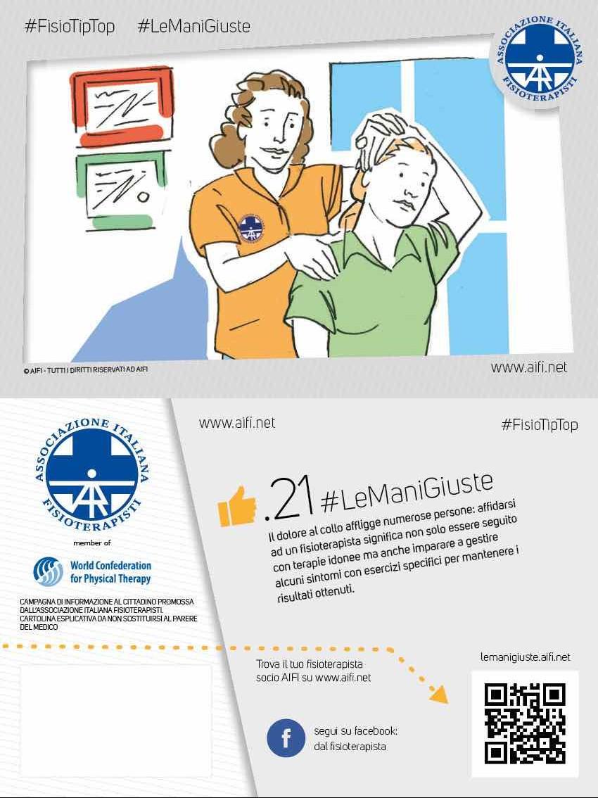 Cartolina #FisioTipTop 21