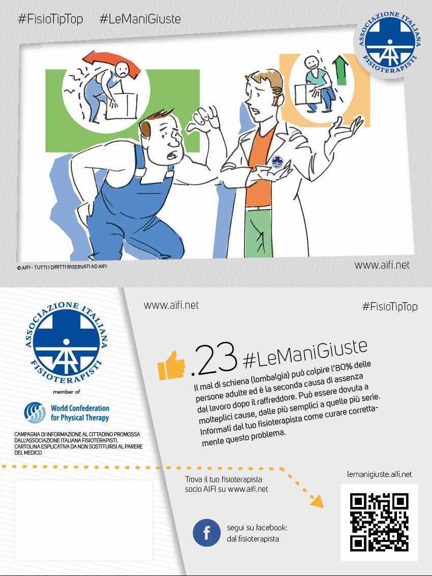 Cartolina #FisioTipTop 23