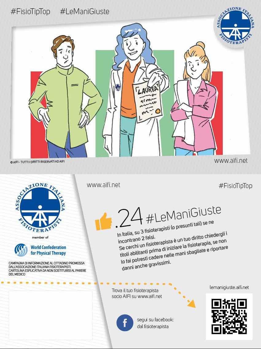 Cartolina #FisioTipTop 24