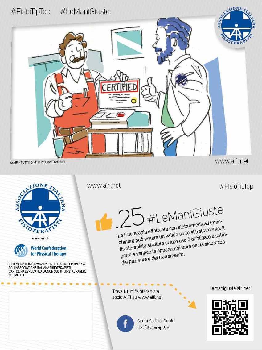 Cartolina #FisioTipTop 25