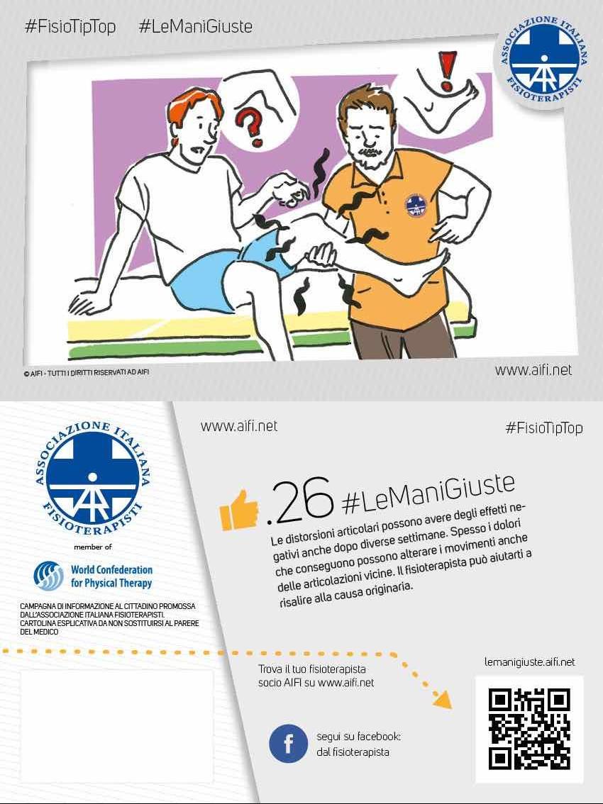 Cartolina #FisioTipTop 26
