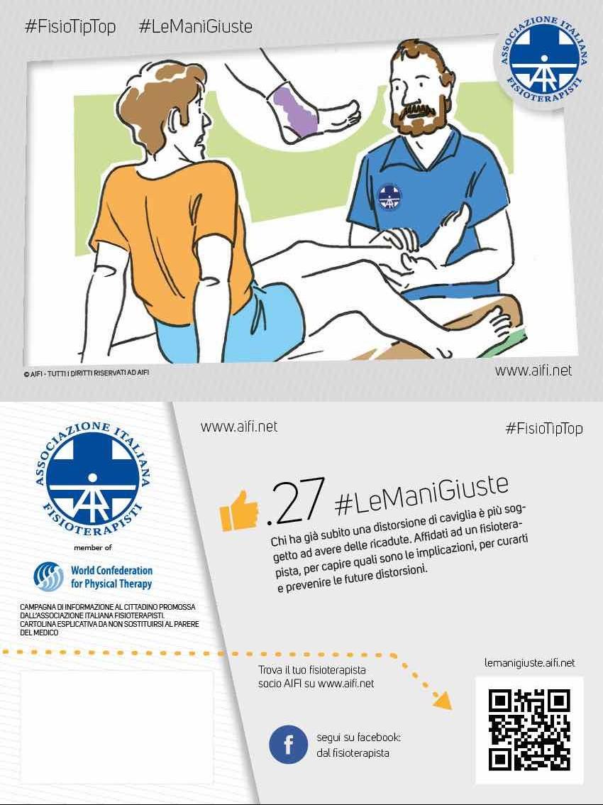 Cartolina #FisioTipTop 27