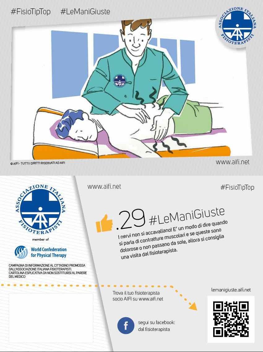 Cartolina #FisioTipTop 29
