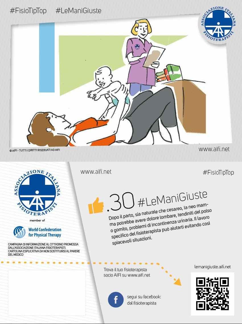 Cartolina #FisioTipTop 30