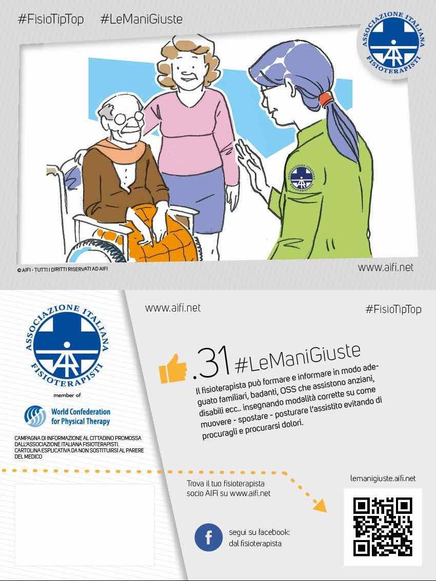 Cartolina #FisioTipTop 31