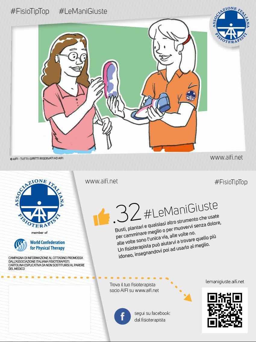 Cartolina #FisioTipTop 32