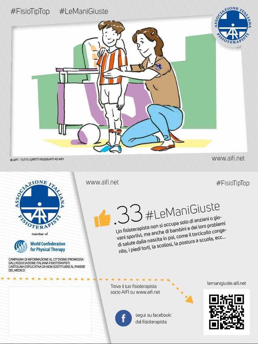Cartolina #FisioTipTop 33