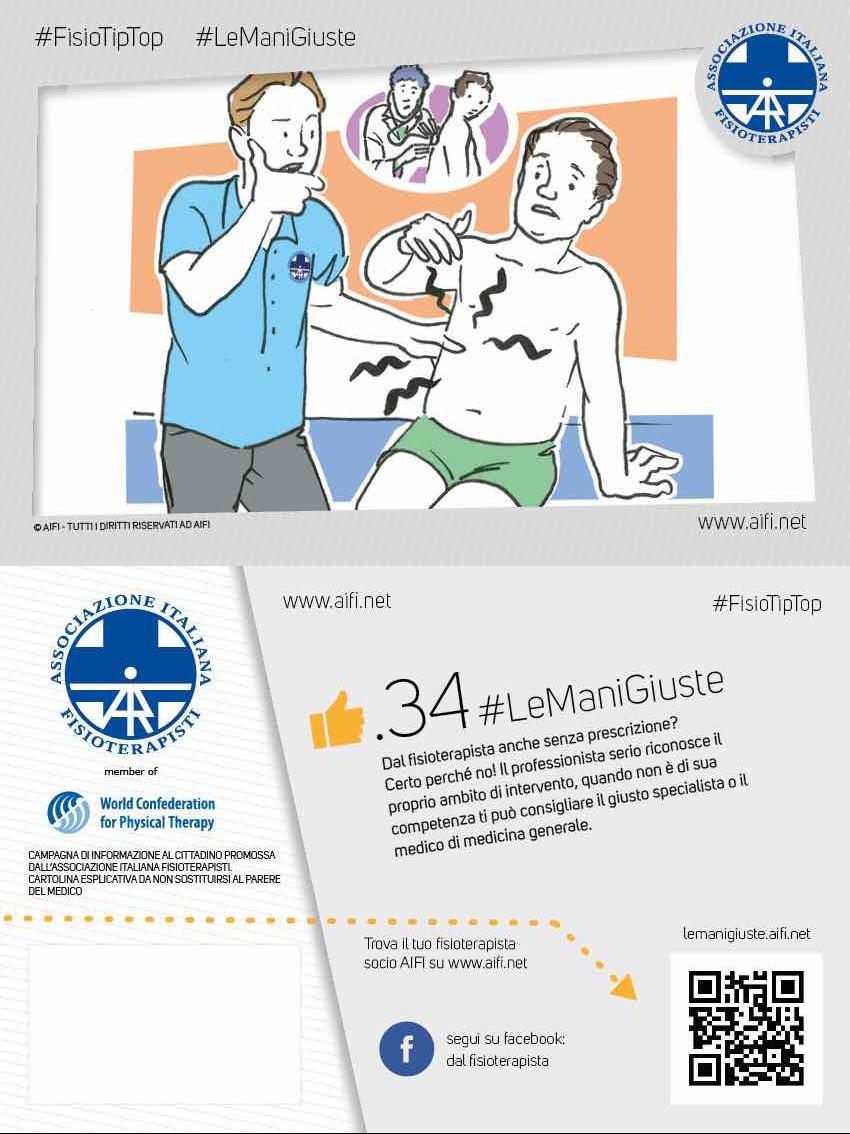 Cartolina #FisioTipTop 34