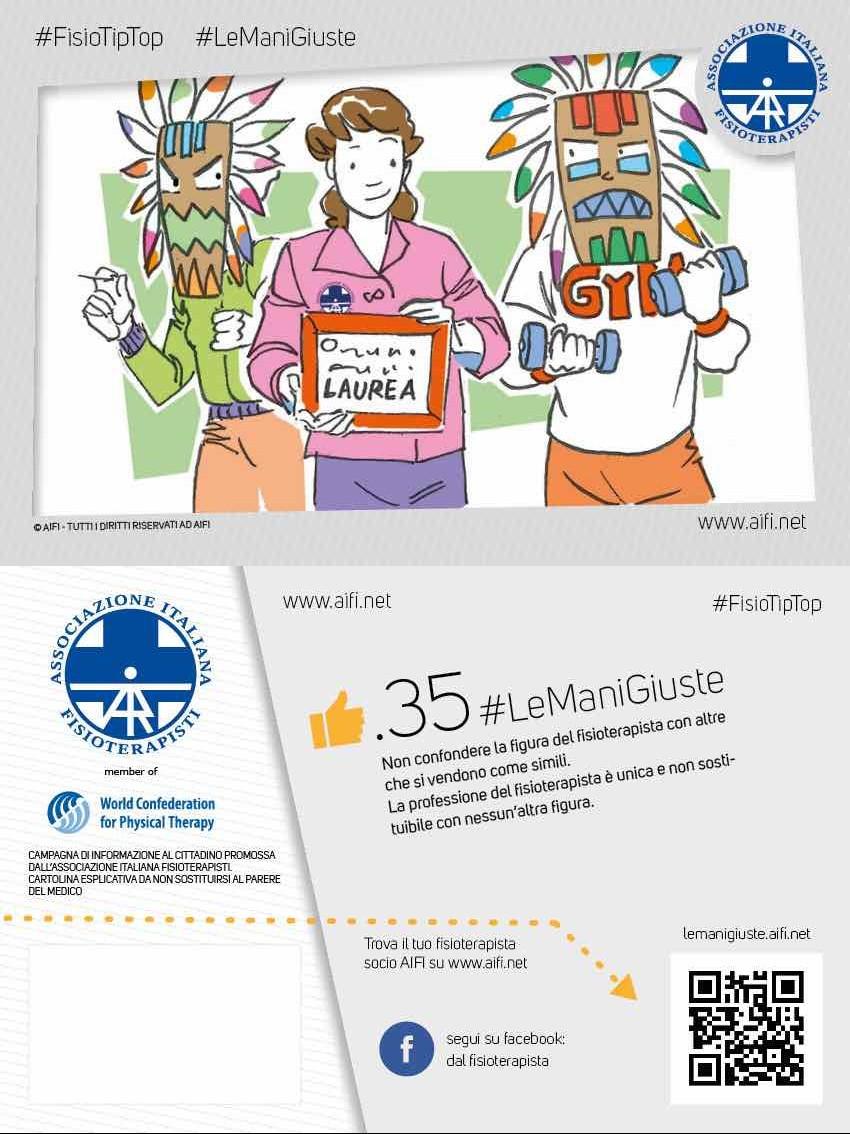 Cartolina #FisioTipTop 35