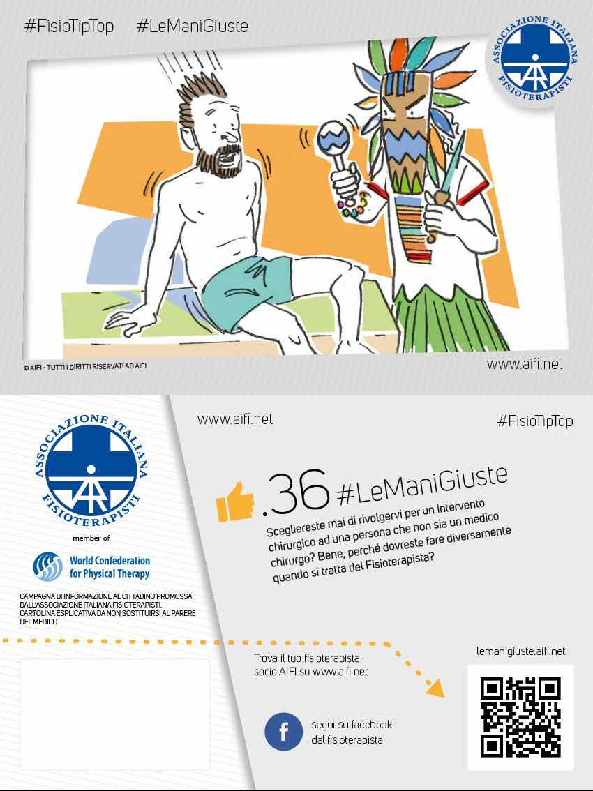 Cartolina #FisioTipTop 36