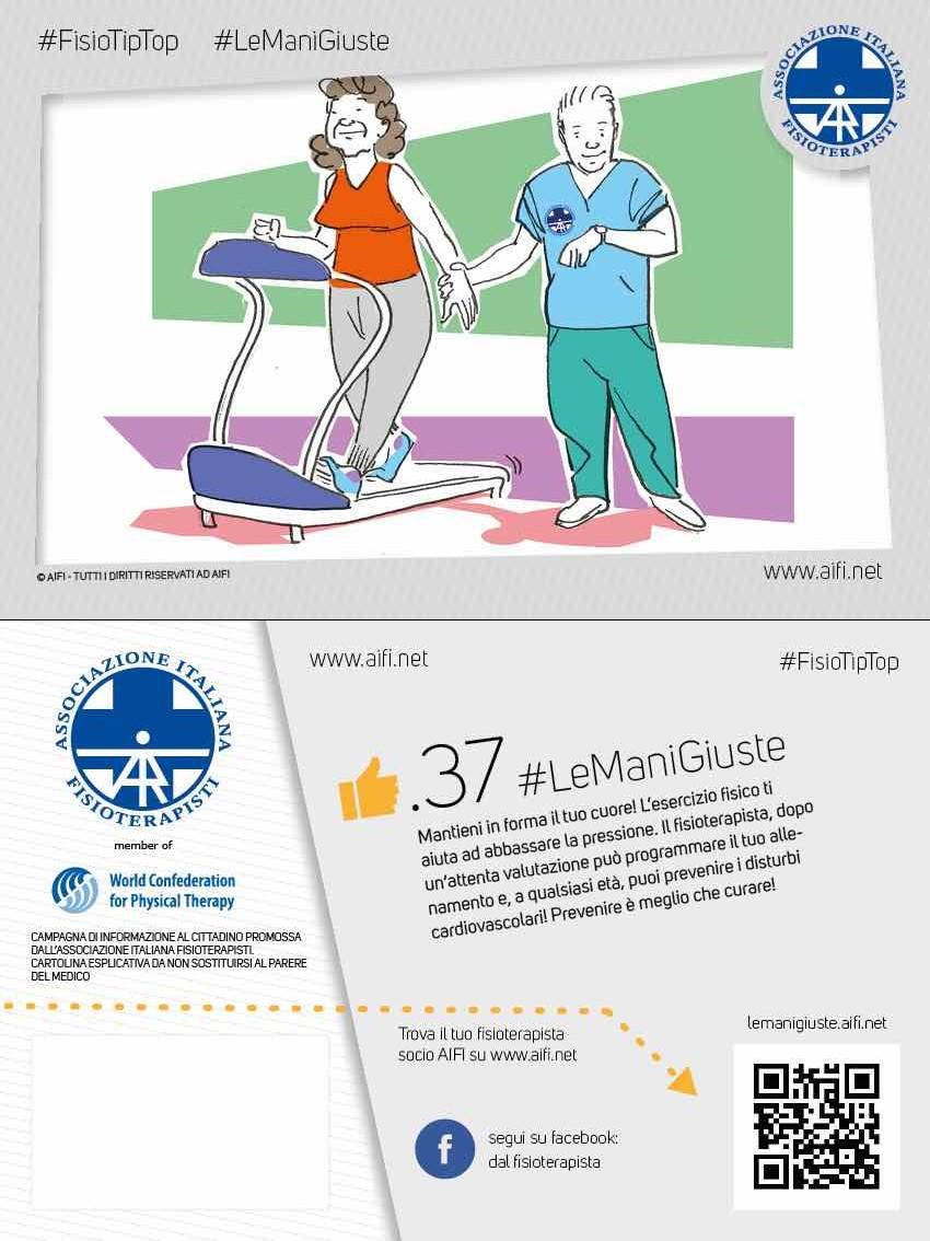 Cartolina #FisioTipTop 37