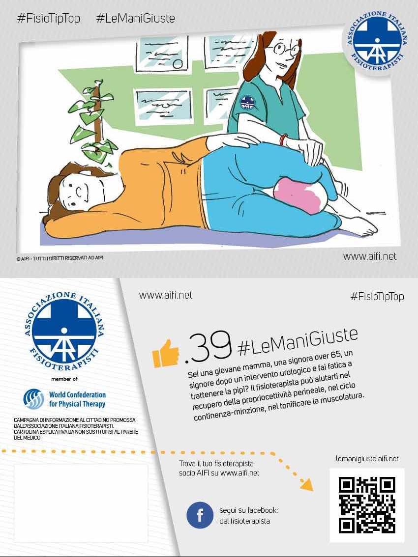 Cartolina #FisioTipTop 39