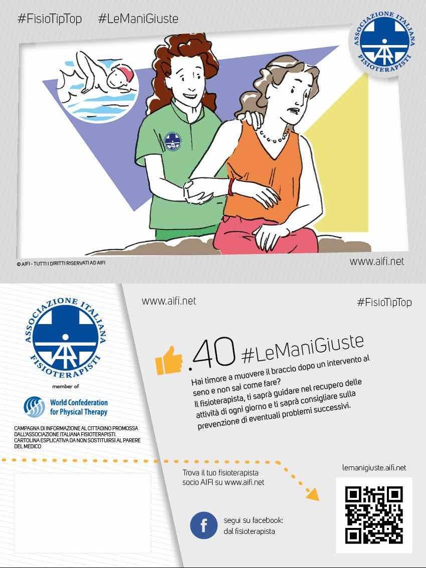 Cartolina #FisioTipTop 40