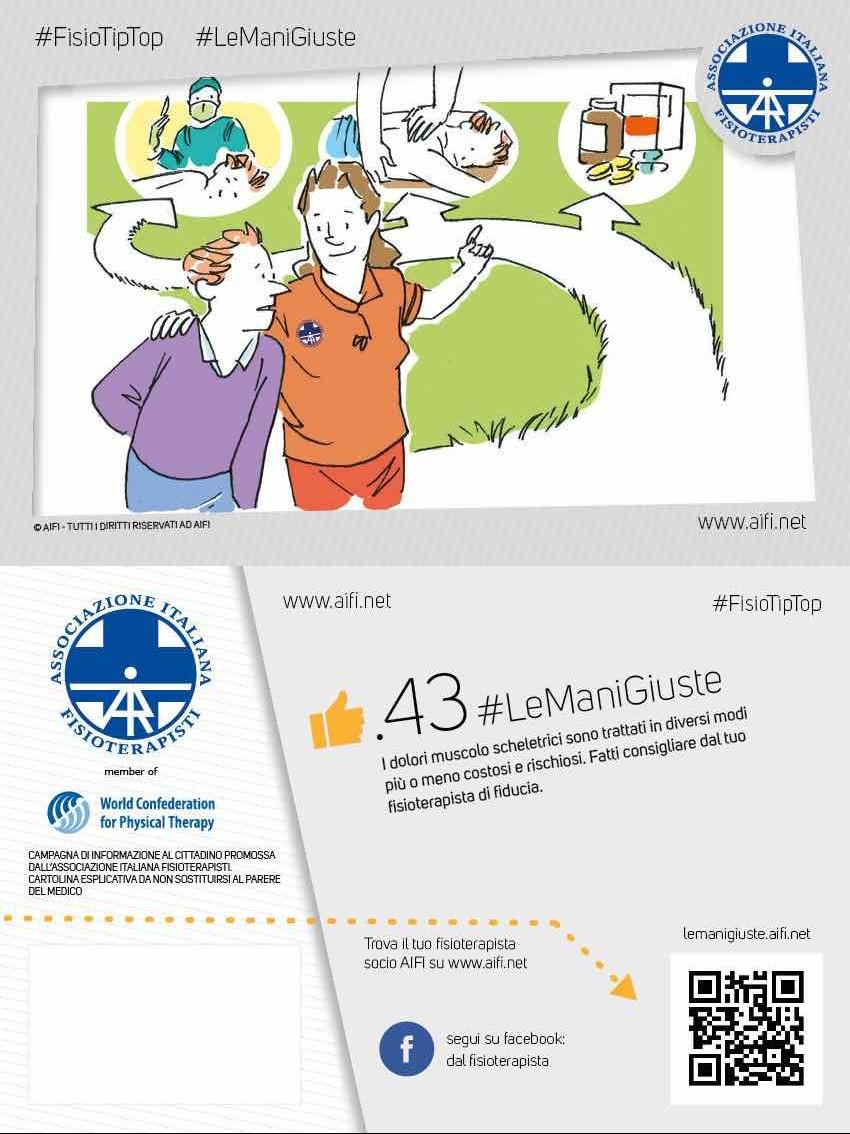 Cartolina #FisioTipTop 43