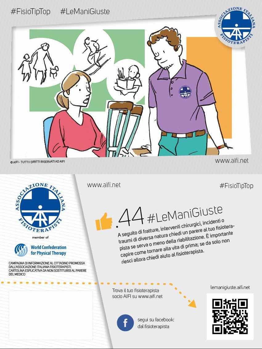 Cartolina #FisioTipTop 44
