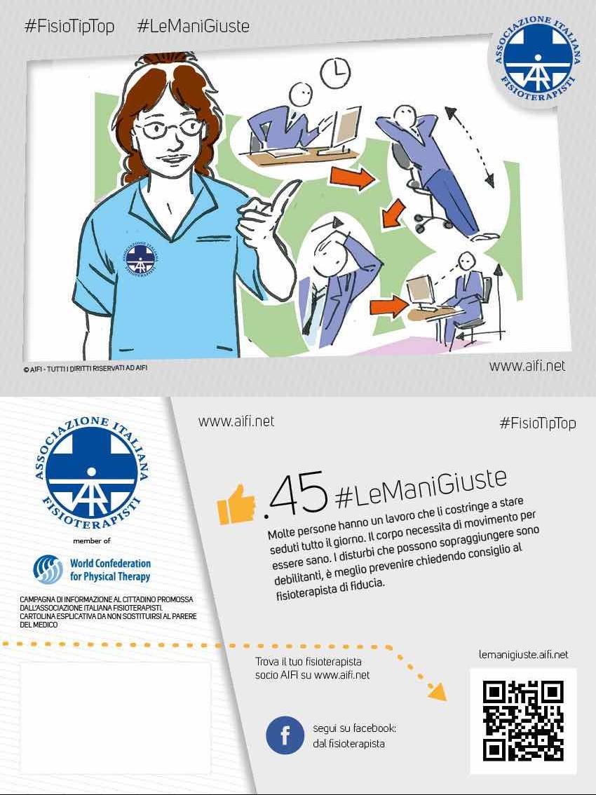 Cartolina #FisioTipTop 45