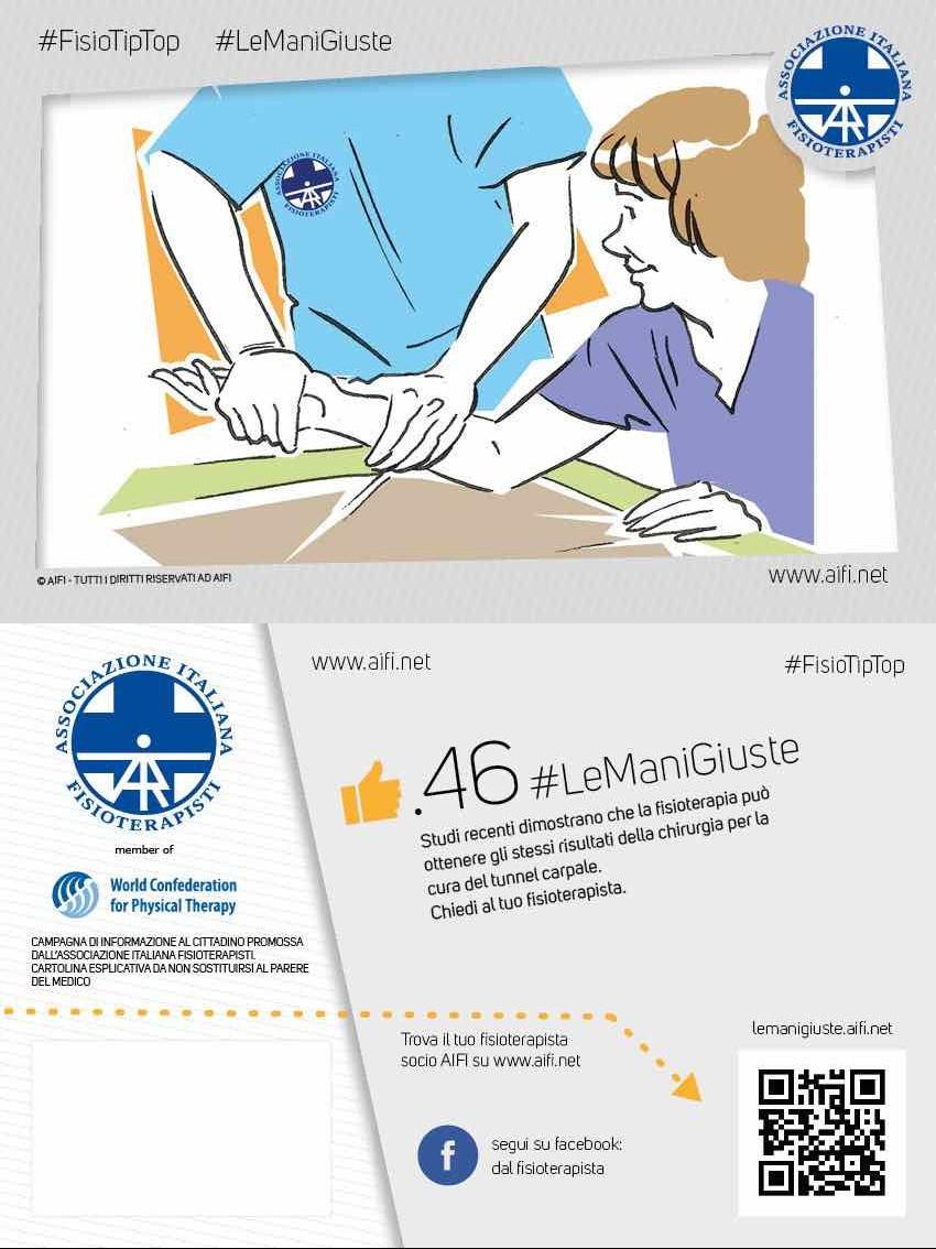 Cartolina #FisioTipTop 46