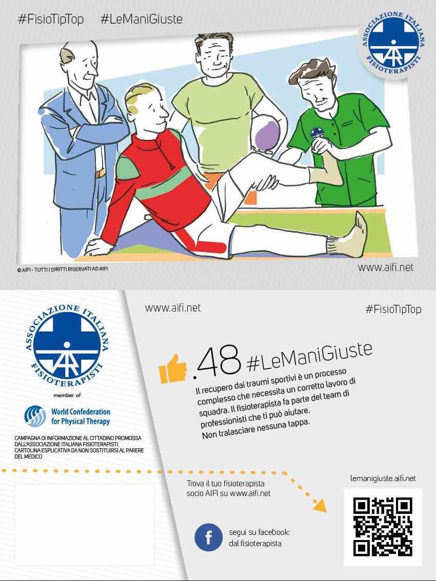 Cartolina #FisioTipTop 48