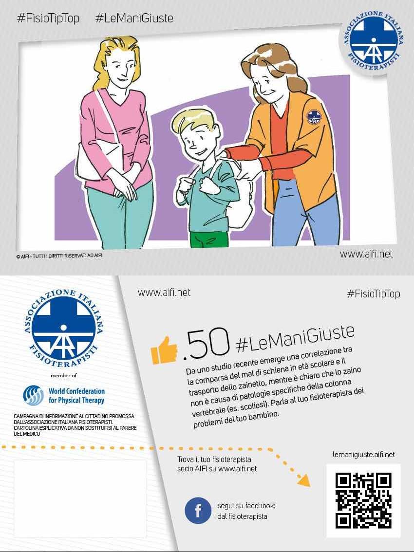 Cartolina #FisioTipTop 50