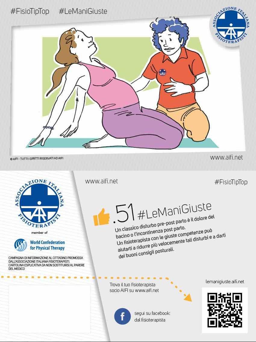 Cartolina #FisioTipTop 51
