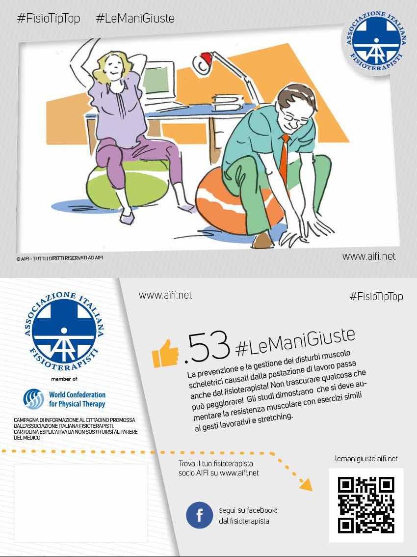 Cartolina #FisioTipTop 53