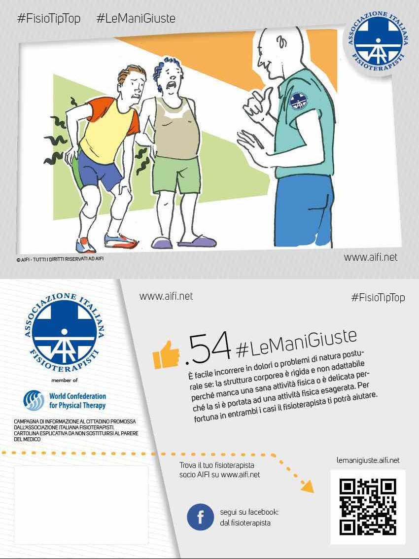 Cartolina #FisioTipTop 54