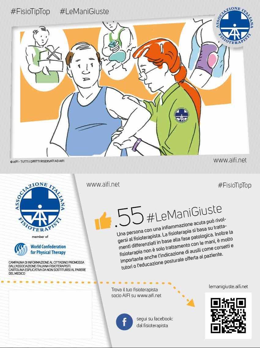 Cartolina #FisioTipTop 55