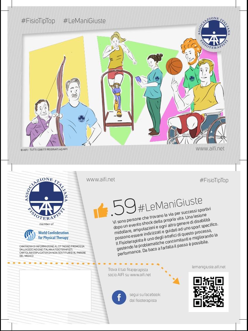 Cartolina #FisioTipTop 59